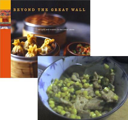 cooking-stirfry-corn.jpg