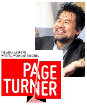 page-turner-dh-hwang.jpg
