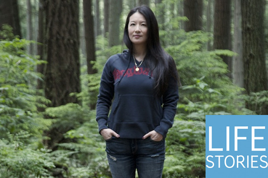 Life Stories: Elaine Lui